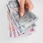 Brecha salarial entre ejecutivos y operativos subió 16.24%