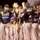 Equipos y managers campeones de Liga Mexicana del Pacífico