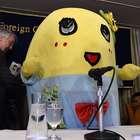 ¿Qué es la bola amarilla gigante que ha vuelto loco a Japón?
