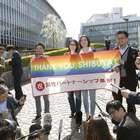 Distrito de Tóquio é o primeiro no Japão a reconhecer ...