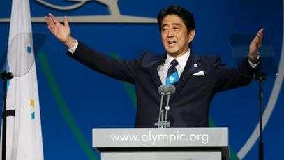Tóquio será a cidade-sede da Olimpíada de 2020