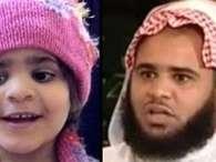 Após torturar, abusar e matar filha, saudita é libertado